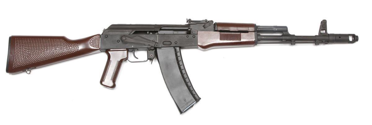 AK 74 Romak 5,45x39