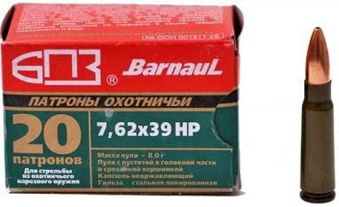 Náboj Barnaul 7,62x39 HP