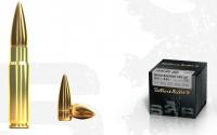 S&B 300 AAC Blackout FMJ 8 g / 100ks